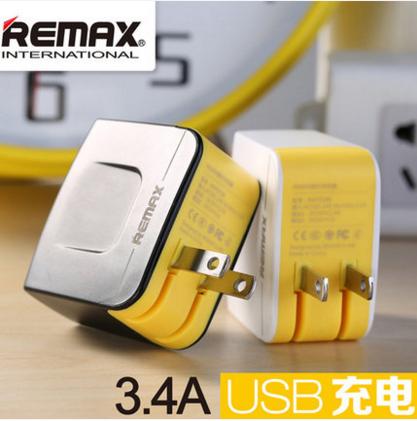 Remax 双USB充电头手机平板多用充电器3.4A苹果6Sipad快速充电器过3c认证充电器充电头多口 大功率充电器头