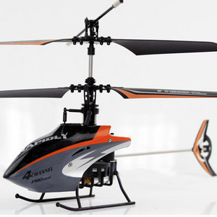 Professional four-channel remote control aircraft gyro side fly remote control helicopter children's toy model airplane