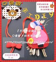 The LovelyHouse nonwoven materials package: Cinderella B11 key sets special offer fold