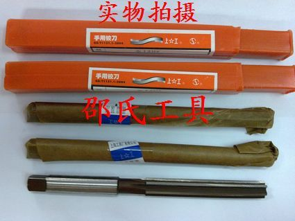Authentic manual straight shank hand reamer 27H7 hand reamer anti-counterfeiting inquiry false penalty ten