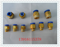 Quick plug connector. Pneumatic couplings - quick couplings - quick fitting joints. Pipe joint, PC6-M5