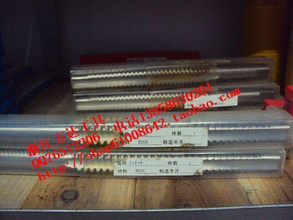 La Fabbrica di Acciaio ad Alta velocità / allungato di macchina Tap Tap (materiale M42*200*250*300*350 6542)