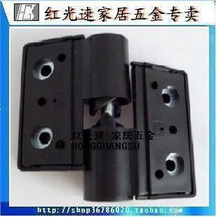 Dobradiça de porta de banheiro de plástico dobradiça dobradiça, dobradiça, dobradiça de fecho automático de elevação e posicionamento