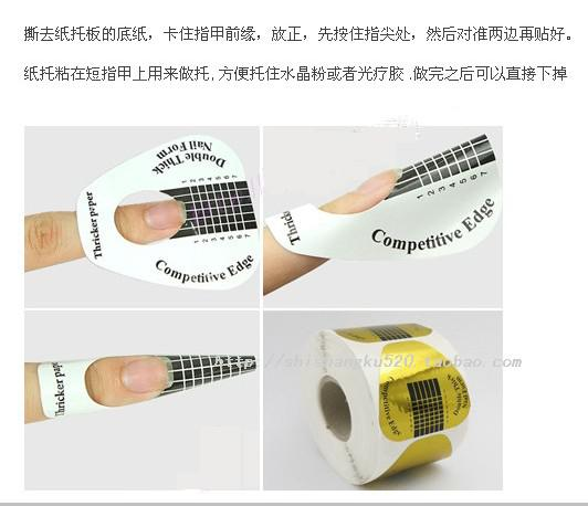 Set the nail paper support tool to extend the shop full Manicure extended a long crystal industry Manicure phototherapy