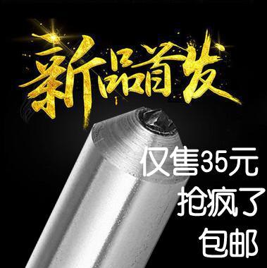 Diamond grinding wheel diamond dressing pen pencil pencil grinder diamond dresser Shangguan Kong