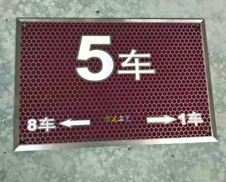 нержавеющая сталь табличку знак заказ лазерная гравировка знак коррозии алюминиевых бренд шелкография изготовление технологического оборудования знак