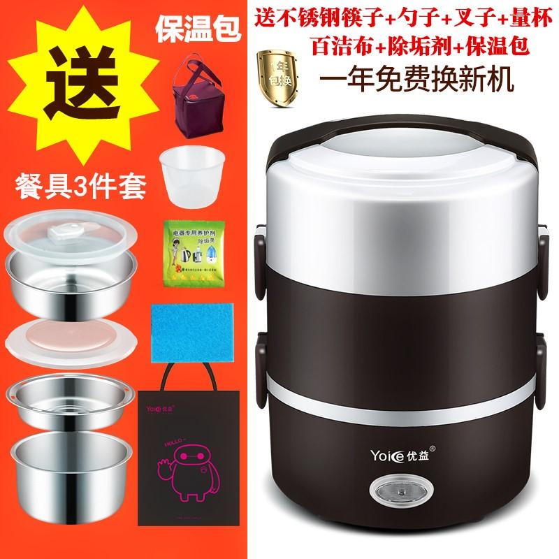 - vaření elektrické izolace může zapojit obědovou krabičku s automatickým ohřívacím tácek z nerezavějící oceli vložky jídlo aniž zařízení