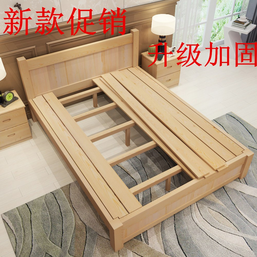 Simple solid pine wood bed children bed single bed double bed superstar 1.2 meters 1.5m1.8 economic type