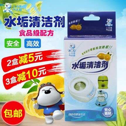 Small scale scavenger bear food grade citric acid detergent dispenser electric kettle cleaning agent 20 bags