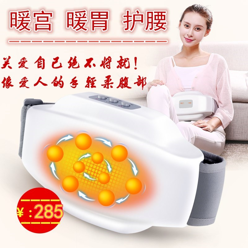 Vibration massage belt equipment slimming shake machine lazy fat belly belly fitness electric vehicle