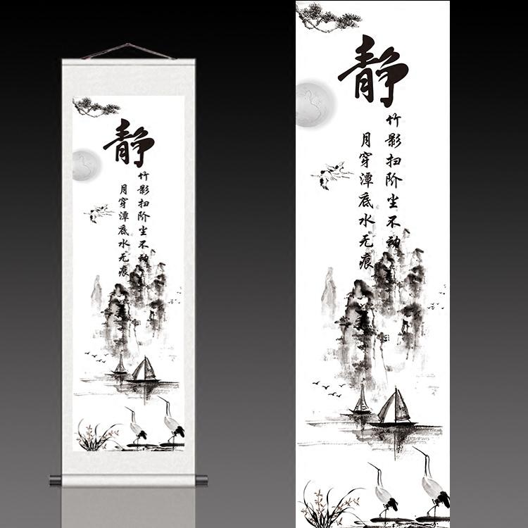白色卷軸(畫心絲綢)100*30水墨山水畫字畫高檔字畫國畫商務禮品卷軸畫絲綢掛畫靜字客廳裝飾