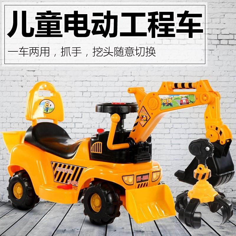 Spielzeug - Bagger - fernbedienung - fahrzeug fünf - Kanal - jagd für junge dynamische Bagger spielzeuge.
