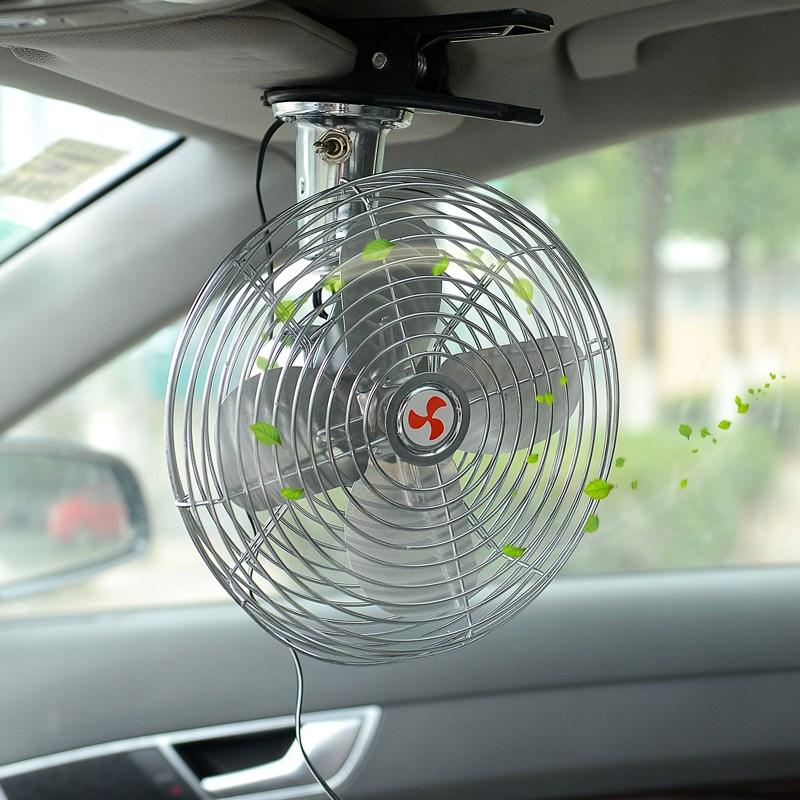 samochód z pojazdu, siły van wentylator chłodzenia 24v trenerze 12v głową na samochód!