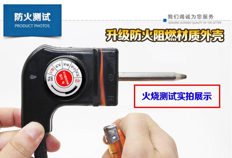 temperatura zasilania elektrycznego ogrzewania elektrycznego. koreański nieprzywierająca wtyczki kontrolujące połączenie linii z przełącznika sprzęgu.