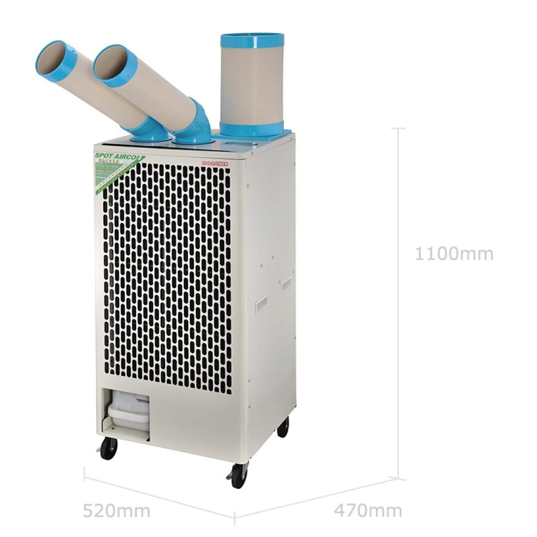SAC-45 industrial air conditioner daurand mobile air conditioner outdoor cooling fan cooling refrigeration plant SA