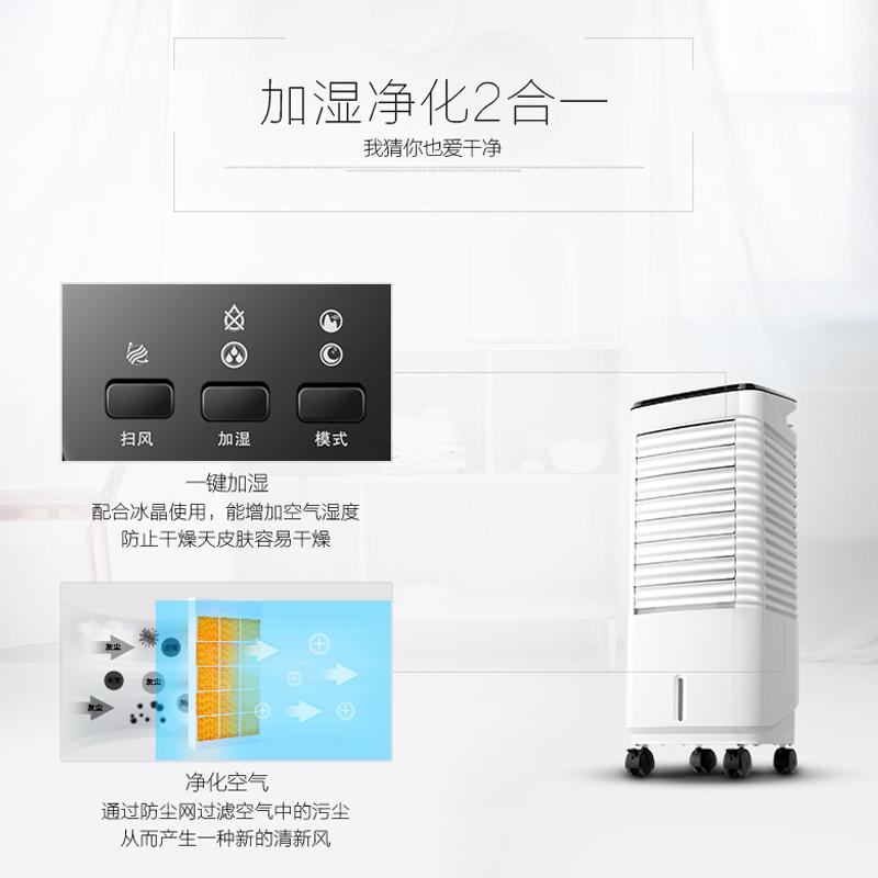 艾美特 에어컨 리모컨 부채 냉동 헤어드라이어 가정용 싱글 냉방 부채 이동 땅에 작은 에어컨 물 냉각 선풍기