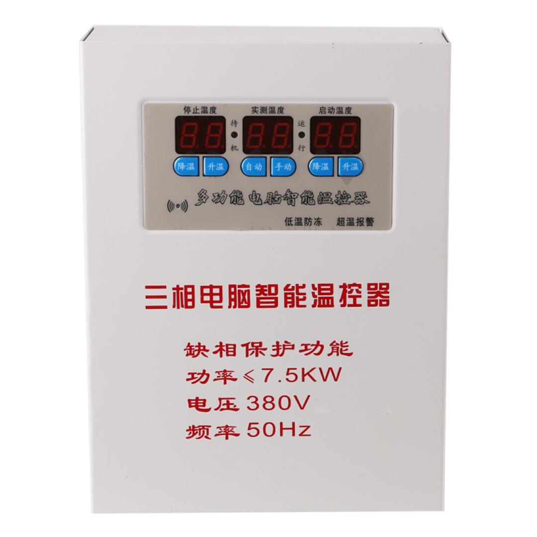 Le grand mérite de ses sources de micro - ordinateur 380V50Hz triphasé thermostat intelligent d'un commutateur de régulation de température d'un régulateur de température 380V