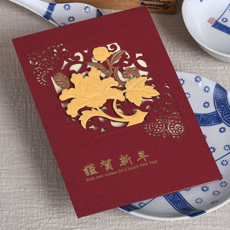 miss 2018 year of the dog New Year embossed cutouts greeting cards ...