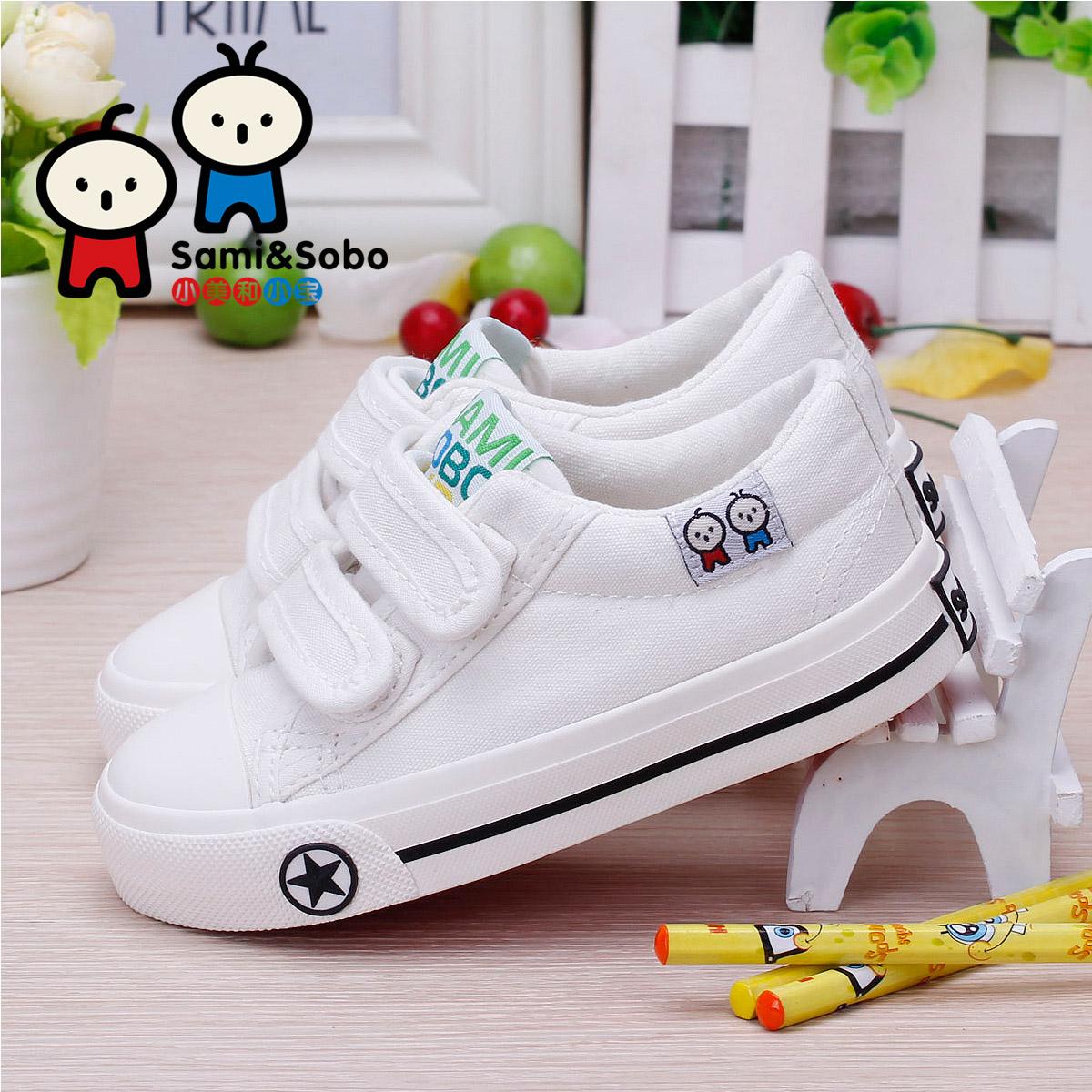 小美和小宝儿童白色帆布鞋男童女童鞋子宝宝休闲布鞋