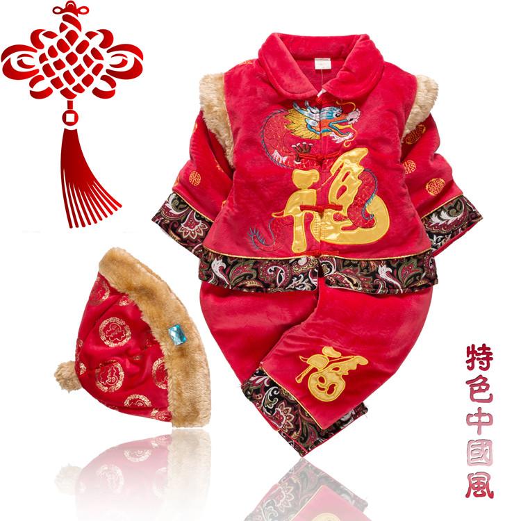 唐装新年男童外出生日图纸礼服婴儿棉袄周岁宝炉转化儿童图片