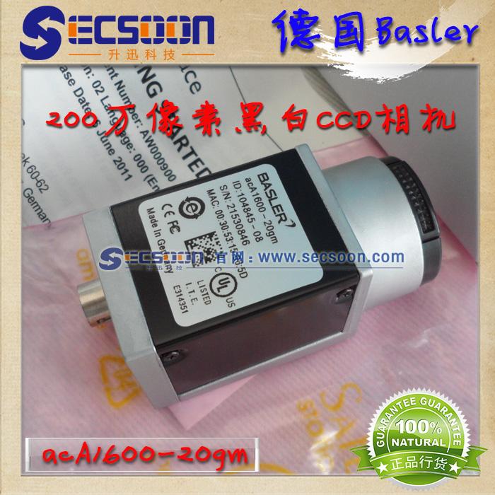 德国Basler acA1600-20gm 黑白200万像素GigE千兆网工业CCD相机