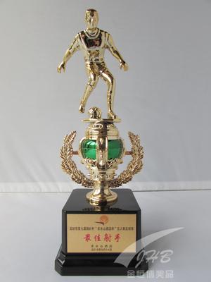 塑料奖杯 足球奖杯 最佳射手 金靴奖 最佳球员