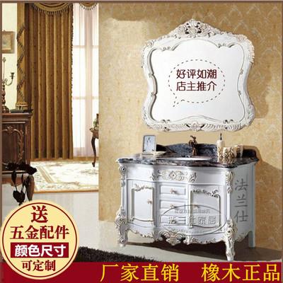 定制 仿古浴室柜欧式红橡木卫浴柜洗脸盆卫浴组合柜落地柜中式美式现货 2592.00元