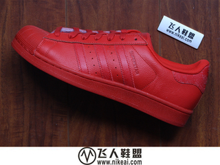 【飛人】Adidas Originals SuperstarXeno 情侶鞋 S75538
