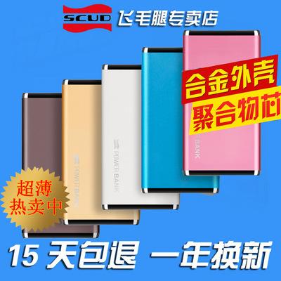 飛毛腿京滬杭專賣店是品牌嗎?