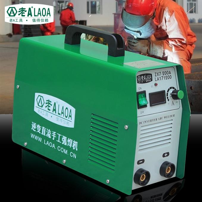 铜芯手提式逆变直流手工弧焊机家用电焊机LA171200图片