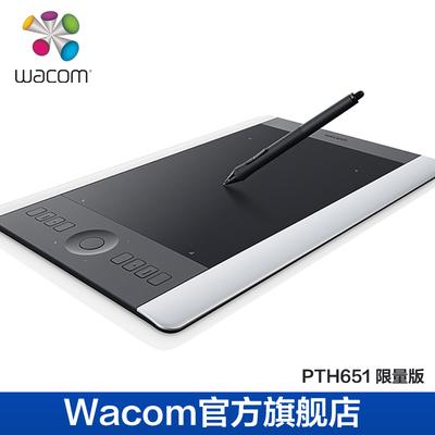 wacom官方旗舰店