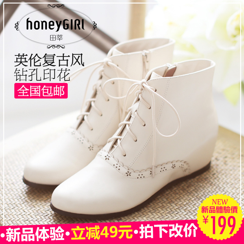 honeyGIRL2015秋冬新款内增高短靴英伦女鞋平底马丁靴坡跟女靴子