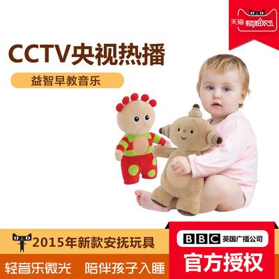 南京米果母嬰專營店有實體店嗎?