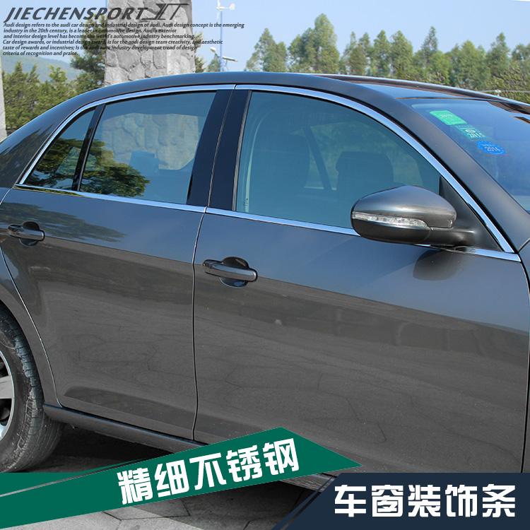 车窗亮条适用于13-15年大众全新宝来车窗饰条新宝来专用改装亮条价