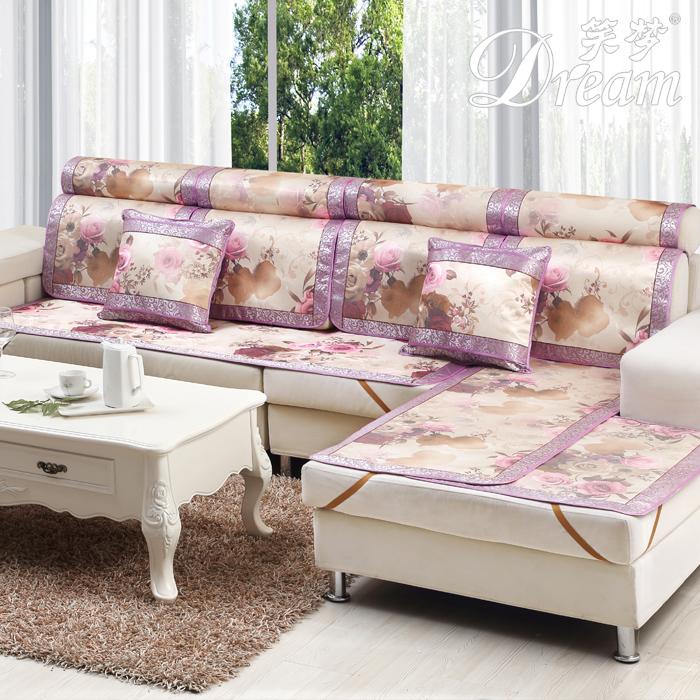 夏季沙发垫夏凉垫 加厚防滑藤席冰丝凉席垫 定制坐垫沙发套沙发罩价