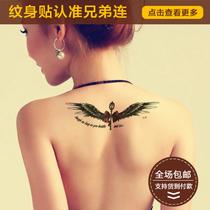 纹身贴纸防水男女蝴蝶结天使翅膀花臂纹身贴英文纹身贴纸逼真25图片