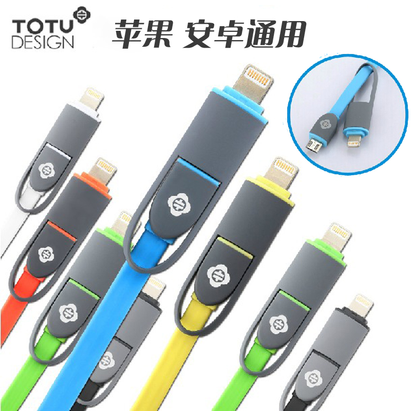 Totu  iPhone5S数据线 iPhone6/Plus iPad mini Air面条线线