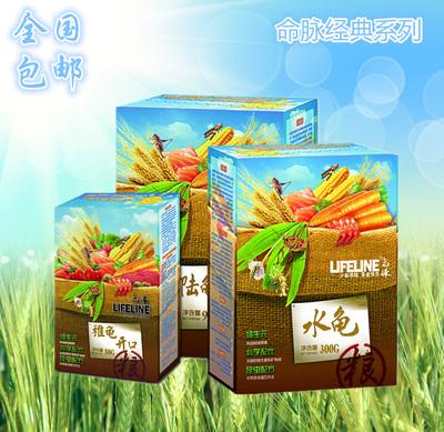 廣州爬結構寵物用品專營店評價真的好嗎?