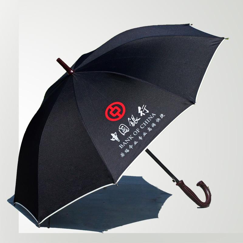 定制商务广告伞可印创意logo定做双人雨伞长柄自动伞男士晴雨伞