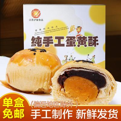 沪耀食物旗舰店网上商城