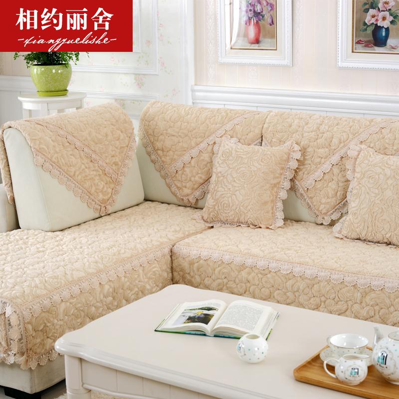 秋冬新款长毛绒沙发垫加厚组合皮沙发套 欧式沙发坐垫保暖沙发罩价格