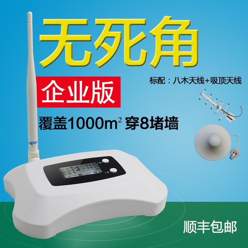家用手机信号放大器企业增强版2G3G4G手机信号增强信号接收器套装图片