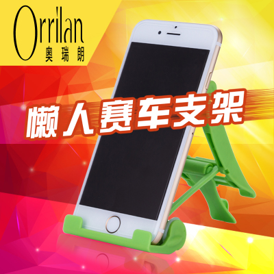 奥瑞朗手机支架 苹果三星小米 iphone4/4S note3平板通用懒人支架