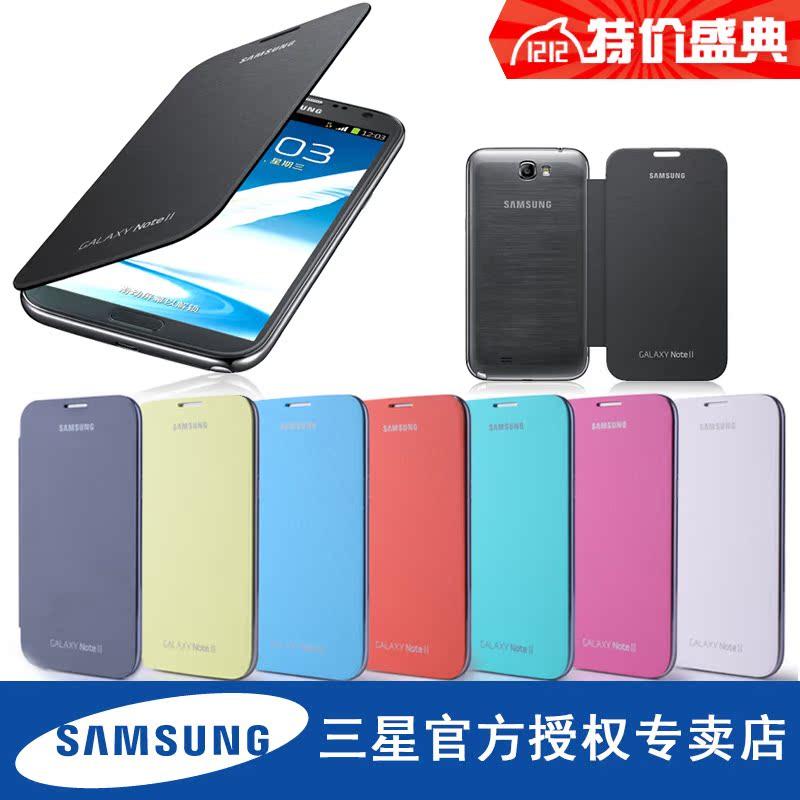 三星note2原装皮套 GT-N7100手机壳n7102 n7108手机套 n719保护套图片