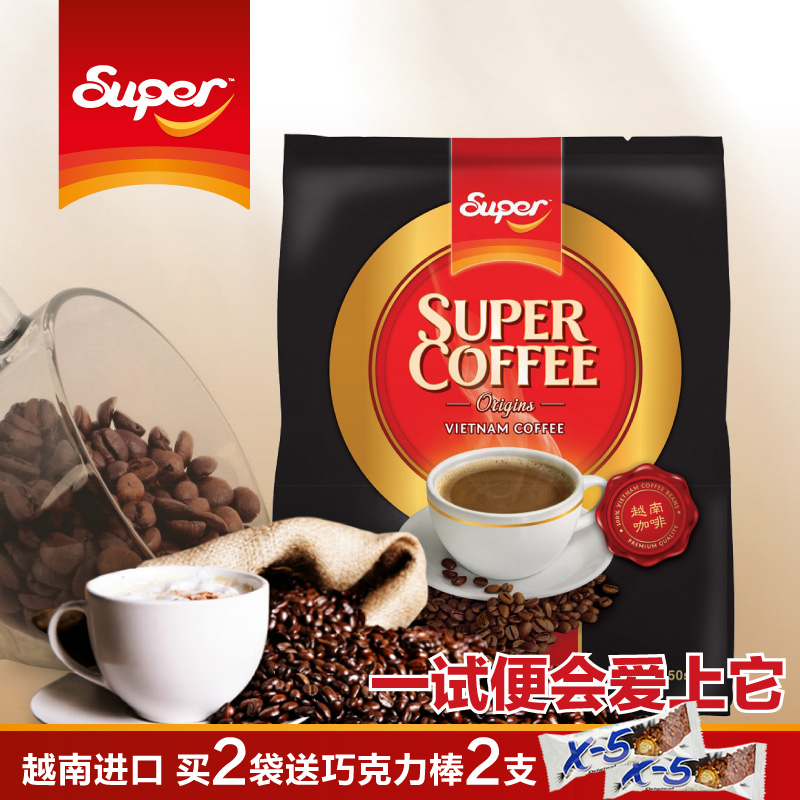 超级/Super coffee越南进口浓香原味速溶咖啡三合一800g 50小包