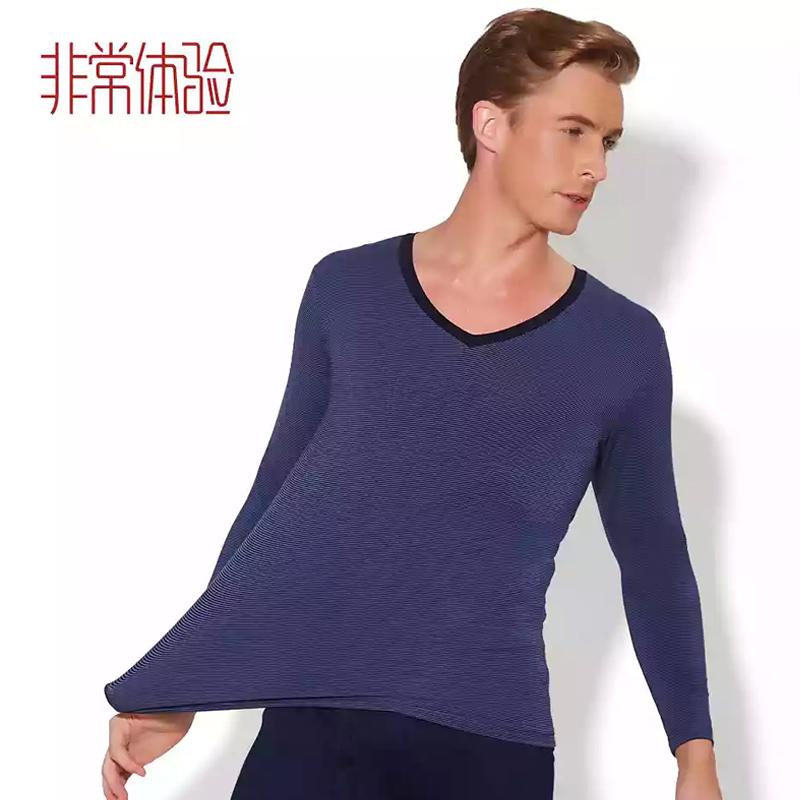 保暖内衣品牌_v领保暖内衣品牌