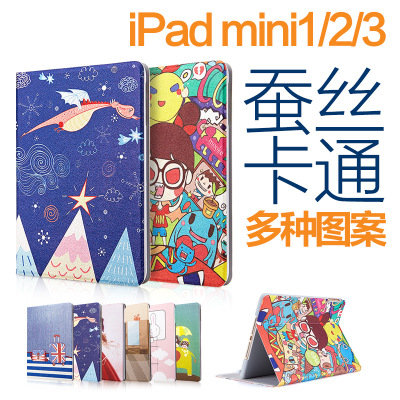 苹果ipad mini2保护套mini3 ipadmini2套迷你1壳平板防摔皮套卡通