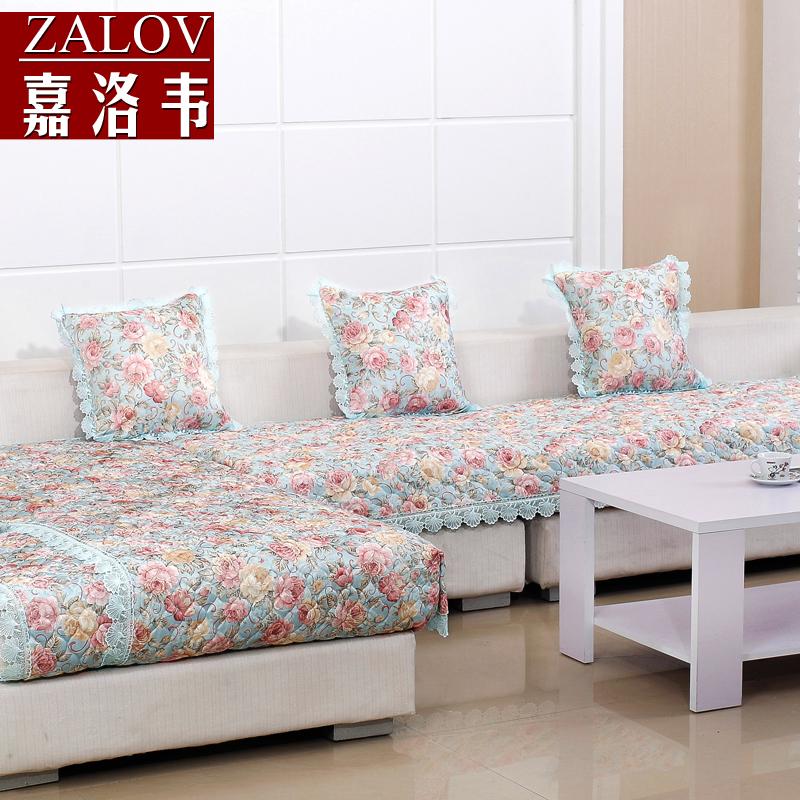 嘉洛韦 夏凉垫沙发垫布艺四季高档田园提花粗布沙发巾套简约防滑价格