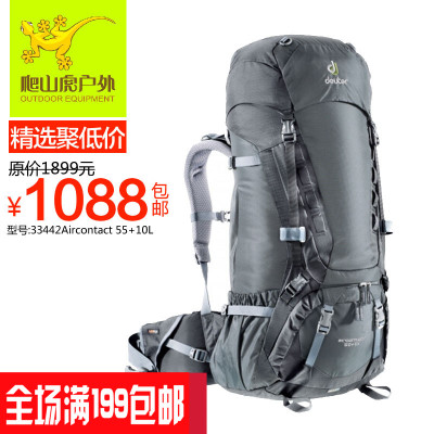 促销Deuter多特Aircontact55/65+10L登山徒步重装双肩背包33442