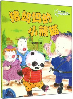 吉林美术出版社旗舰店双十二